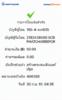 BBl-Screenshot-1538256936329.png