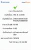 BBl-Screenshot-1538517180768.png