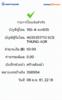 BBl-Screenshot-1539011927255.png
