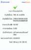 BBl-Screenshot-1539036862196.png