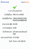 BBl-Screenshot-1539299619251.png