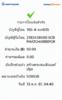 BBl-Screenshot-1539380423183.png