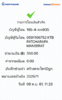 BBl-Screenshot-1541478196230.png