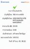 BBl-Screenshot-1541589754516.png