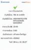 BBl-Screenshot-1541629676547.png