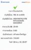BBl-Screenshot-1541717853397.png