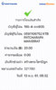 BBl-Screenshot-1542061962655.png