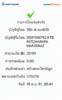 BBl-Screenshot-1542235266647.png