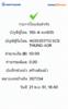 BBl-Screenshot-1542800414016.png