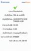 BBl-Screenshot-1543113651663.png