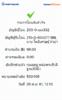 BBl-Screenshot-1543209188808.png