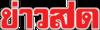 logo-retina-300x91.png