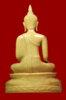 พระบูชา พิธีจตุรพิธพรชัย (2)-1.jpg