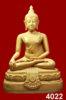 พระบูชา พิธีจตุรพิธพรชัย (5)-1-4022.jpg