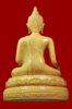 พระบูชา พิธีจตุรพิธพรชัย (6)-1.jpg