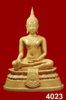 พระบูชา พิธีจตุรพิธพรชัย (7)-1-4023.jpg