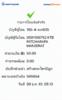 BBl-Screenshot-1544307228426.png
