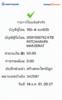 BBl-Screenshot-1544740664292.png