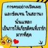 FB_IMG_1546579379111.jpg