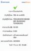 BBl-Screenshot-1547210949099.png