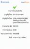 BBl-Screenshot-1547347420322.png