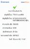 BBl-Screenshot-1547635661154.png