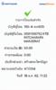BBl-Screenshot-1547785330467.png