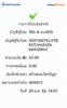 BBl-Screenshot-1547967664496.png