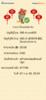 BBl-Screenshot-1549491689269.png