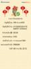 BBl-Screenshot-1549638732569.png