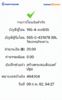 BBl-Screenshot-1549661223276.png