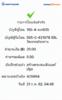 BBl-Screenshot-1550699104900.png