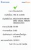 BBl-Screenshot-1550872443217.png