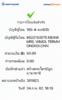 BBl-Screenshot-1551006659346.png