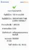 BBl-Screenshot-1552124024397.png