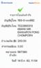 BBl-Screenshot-1552539273467.png