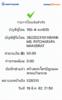 BBl-Screenshot-1553007020657.png