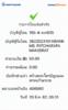 BBl-Screenshot-1553038260329.png