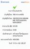 BBl-Screenshot-1553121421658.png