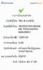 BBl-Screenshot-1553402107138.png
