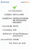BBl-Screenshot-1553409689361.png
