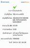 BBl-Screenshot-1553377015209.png