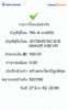 BBl-Screenshot-1553699164073.png