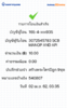 BBl-Screenshot-1554150958811.png