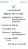 BBl-Screenshot-1554385987994.png