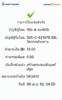 BBl-Screenshot-1554674353212.png