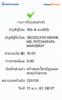 BBl-Screenshot-1555033059368.png