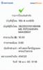 BBl-Screenshot-1555219008843.png