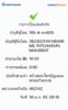 BBl-Screenshot-1555366222612.png