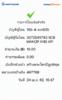 BBl-Screenshot-1556095665969.png